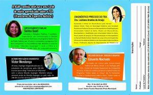Convite do evento, que já teve as inscrições preenchidas